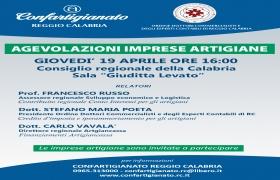 """Convegno """"Agevolazioni finanziarie alle Imprese Artigiane"""". Appuntamento per Giovedì 19 Aprile ore 16:00 presso il Consiglio regionale della Calabria"""